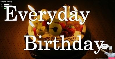 happybirthday 毎日お誕生日ができます。スマートホンはLTEもしくはWI-FI環境推奨。